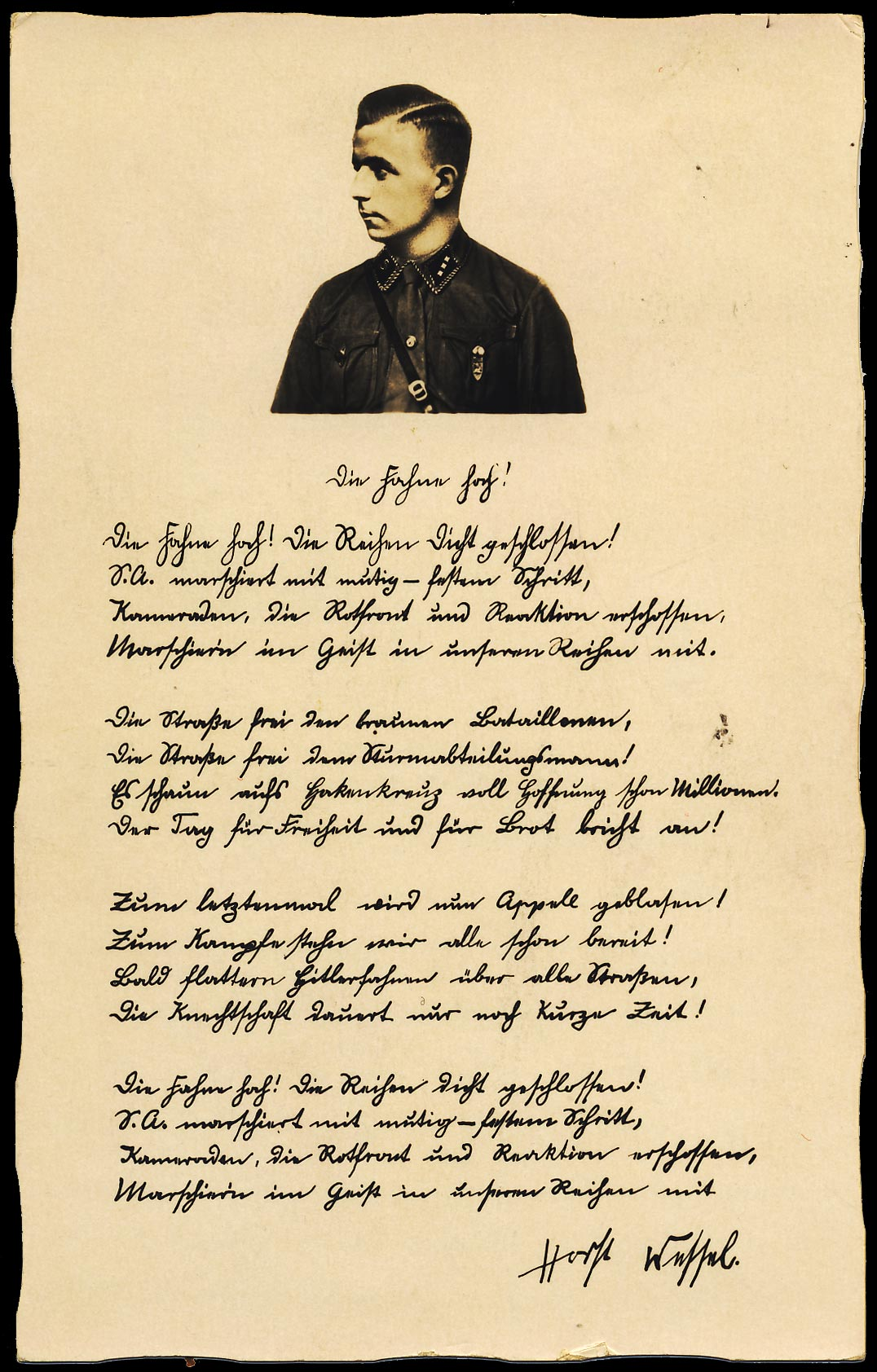 Horst Wessel song postcard. Die Fahne Hoch.